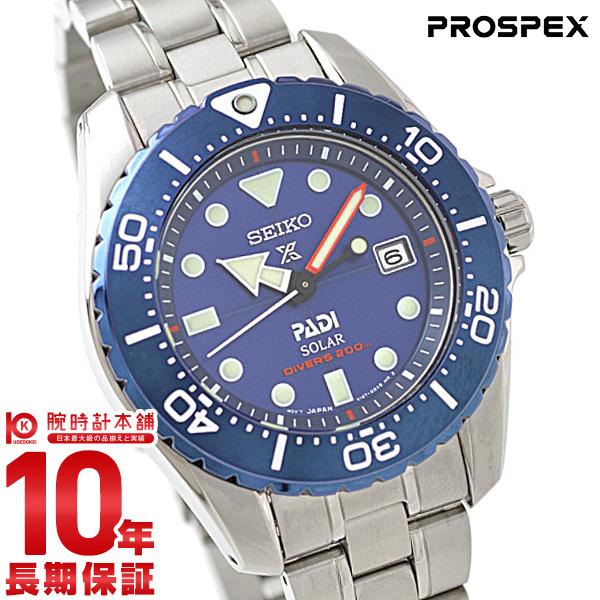 セイコー プロスペックス PROSPEX ダイバースキューバ PADIコラボレーションペア限定1200本 ソーラー 200m潜水用防水 SBDN035 [正規品] レディース 腕時計 時計【24回金利0%】