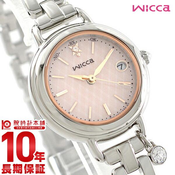 シチズン ウィッカ wicca ハッピーダイアリー ソーラー電波 KL0-561-11 かわいい 社会人 就活 [正規品] レディース 腕時計 時計