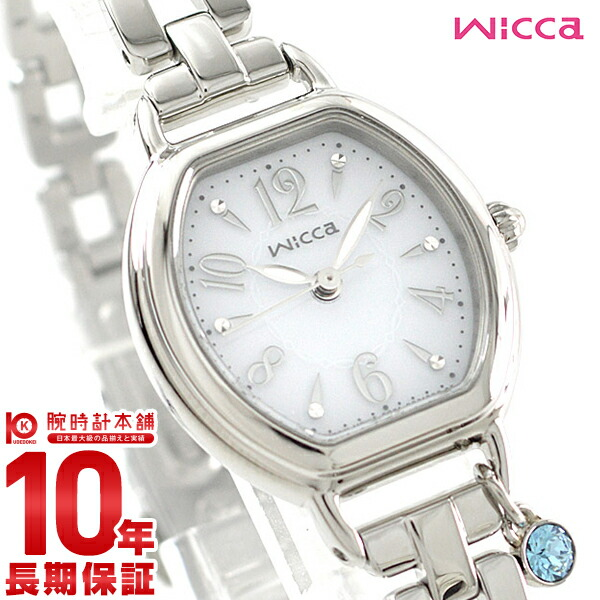 シチズン ウィッカ wicca ソーラー KP2-515-11 かわいい 社会人 就活 [正規品] レディース 腕時計 時計(2019年5月上旬入荷予定)