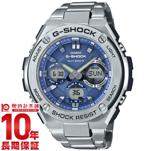 最大1200円割引クーポン対象店 カシオ Gショック G-SHOCK Gスチール ソーラー電波 GST-W110D-2AJF [正規品] メンズ 腕時計 時計【24回金利0%】(予約受付中)