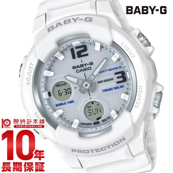 カシオ ベビーG BABY-G ソーラー電波 BGA-2300-7BJF [正規品] レディース 腕時計 時計(予約受付中)