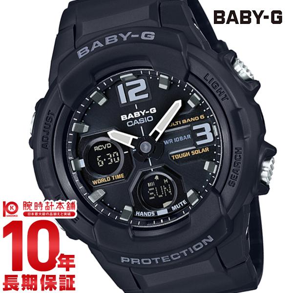 最大1200円割引クーポン対象店 カシオ ベビーG BABY-G ソーラー電波 BGA-2300B-1BJF [正規品] レディース 腕時計 時計(予約受付中)