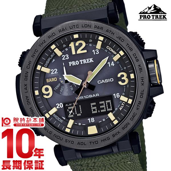 【店内ポイント最大43倍&最大2000円OFFクーポン!9日20時から】カシオ プロトレック PROTRECK PRG-600YB-3JF [正規品] メンズ&レディース 腕時計 時計【24回金利0%】(予約受付中)