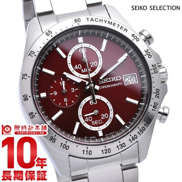 セイコーセレクション SEIKOSELECTION 10気圧防水 レッド×シルバー SBTR001 [正規品] メンズ 腕時計 時計【あす楽】