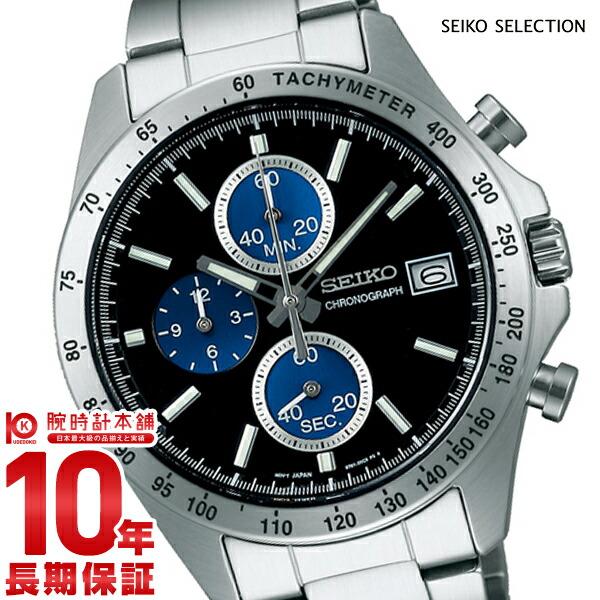 最大1200円割引クーポン対象店 セイコーセレクション SEIKOSELECTION 10気圧防水 ブルー×シルバー SBTR003 [正規品] メンズ 腕時計 時計