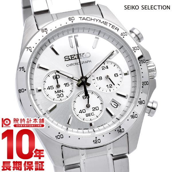 セイコーセレクション SEIKOSELECTION 10気圧防水 シルバー×シルバー SBTR009 [正規品] メンズ 腕時計 時計【あす楽】