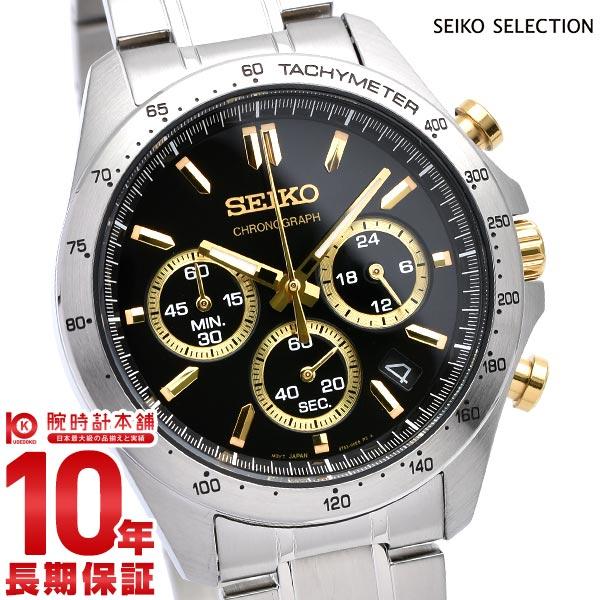 セイコーセレクション SEIKOSELECTION 10気圧防水 ゴールド×シルバー SBTR015 [正規品] メンズ 腕時計 時計