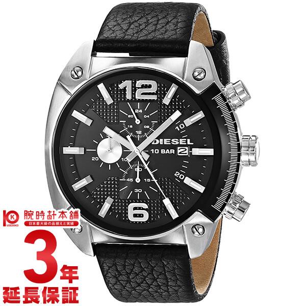 最大1200円割引クーポン対象店 【新作】ディーゼル 時計 DIESEL DZ4341 [海外輸入品] メンズ 腕時計
