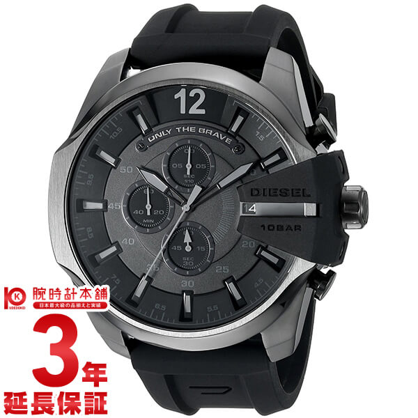 【最安値挑戦中】【新作】ディーゼル 時計 腕時計 DIESEL DZ4378 [海外輸入品] メンズ 腕時計