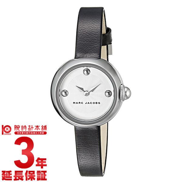 【最安値挑戦中】【新作】マークジェイコブス 腕時計 MARCJACOBS コートニー MJ1430 [海外輸入品] レディース 腕時計 時計