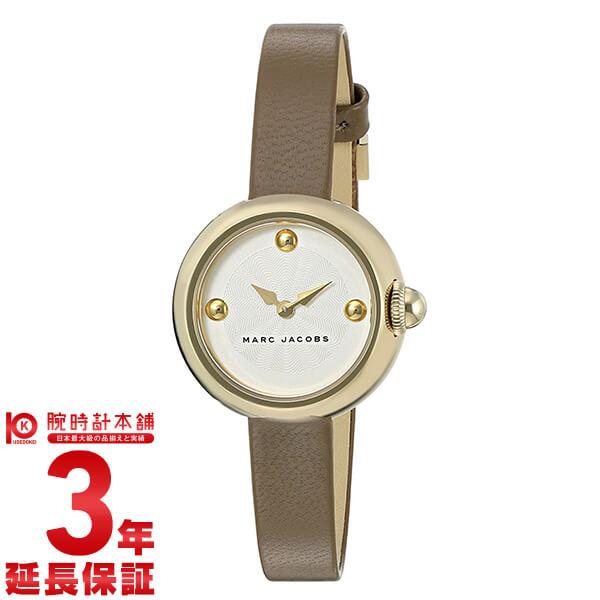 【最安値挑戦中】【新作】マークジェイコブス 腕時計 MARCJACOBS コートニー MJ1431 [海外輸入品] レディース 腕時計 時計