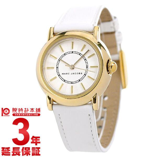 【最安値挑戦中】【新作】マークジェイコブス 腕時計 MARCJACOBS コートニー MJ1449 [海外輸入品] レディース 腕時計 時計