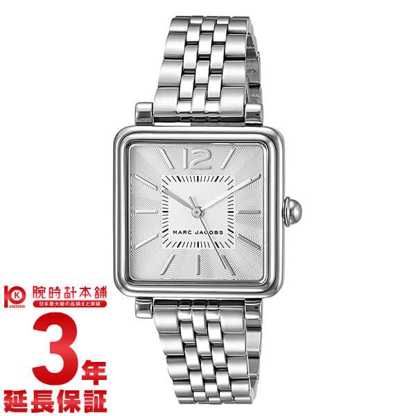 【新作】マークジェイコブス MARCJACOBS ヴィク30 MJ3461 [海外輸入品] レディース 腕時計 時計