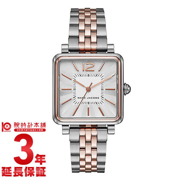 【最安値挑戦中】【新作】マークジェイコブス 腕時計 MARCJACOBS ヴィク30 MJ3463 [海外輸入品] レディース 腕時計 時計