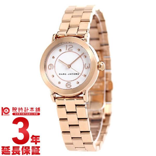 【最安値挑戦中】【新作】マークジェイコブス 腕時計 MARCJACOBS ライリー MJ3474 [海外輸入品] レディース 腕時計 時計
