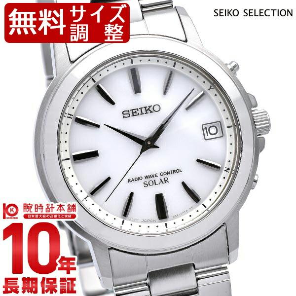 【店内最大37倍!28日23:59まで】セイコーセレクション SEIKOSELECTION ソーラー電波 10気圧防水 SBTM167 [正規品] メンズ 腕時計 時計