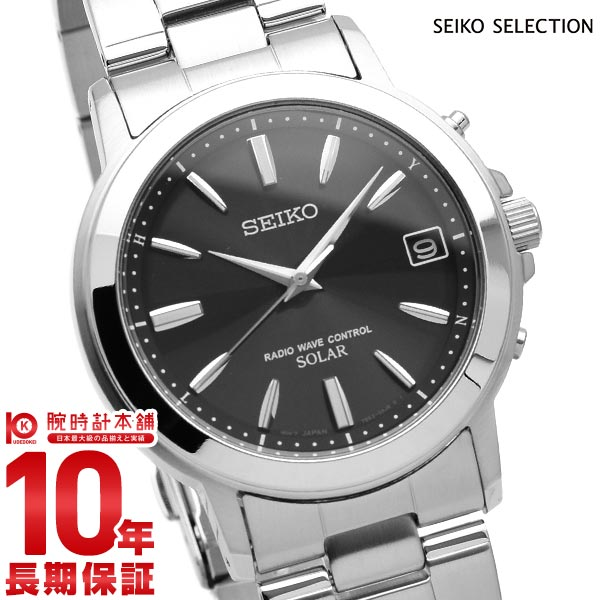 セイコーセレクション SEIKOSELECTION ソーラー電波 10気圧防水 SBTM169 [正規品] メンズ 腕時計 時計【あす楽】