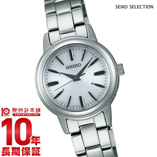 セイコーセレクション SEIKOSELECTION ソーラー電波 10気圧防水 SSDY017 [正規品] レディース 腕時計 時計