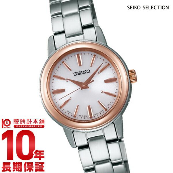 セイコーセレクション SEIKOSELECTION ソーラー電波 10気圧防水 SSDY018 [正規品] レディース 腕時計 時計