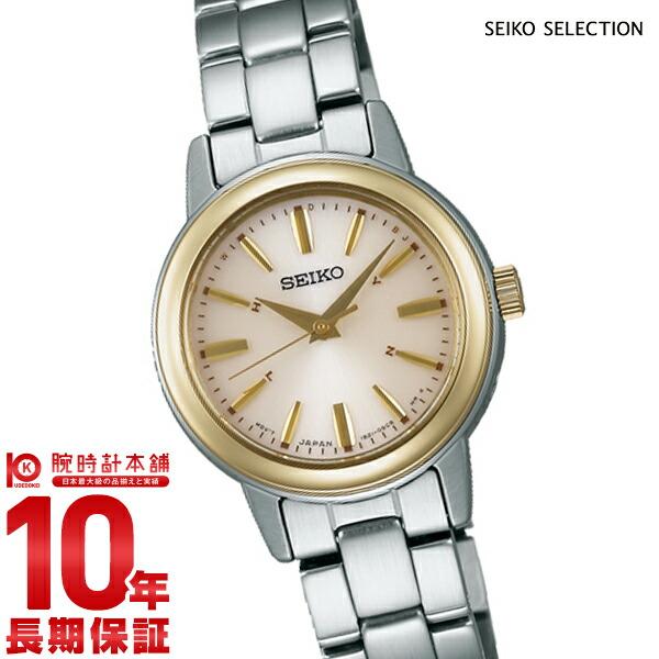 セイコーセレクション SEIKOSELECTION ソーラー電波 10気圧防水 SSDY020 [正規品] レディース 腕時計 時計