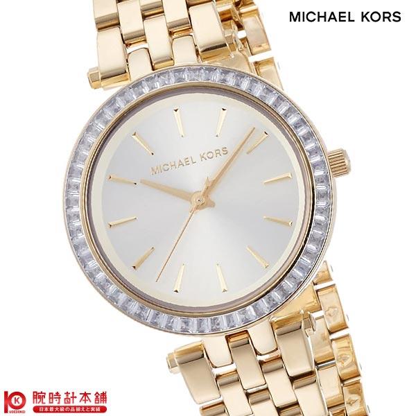 最大1200円割引クーポン対象店 【新作】マイケルコース MICHAELKORS MK3365 [海外輸入品] レディース 腕時計 時計