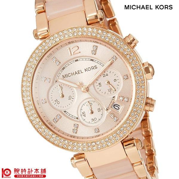 【新作】マイケルコース MICHAELKORS MK5896 [海外輸入品] レディース 腕時計 時計