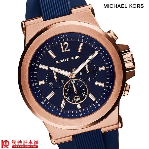【店内ポイント最大37倍!30日23:59まで】【新作】マイケルコース MICHAELKORS MK8295 [海外輸入品] メンズ 腕時計 時計 就職祝い 男性 プレゼント【あす楽】