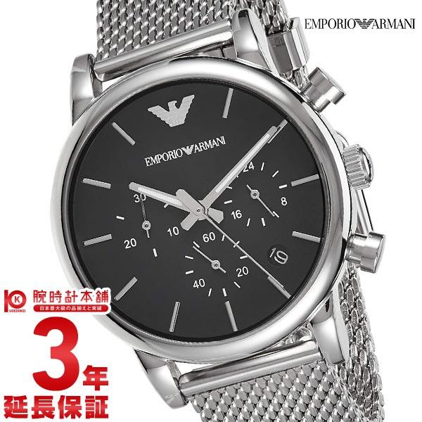 【店内最大37倍!28日23:59まで】【新作】エンポリオアルマーニ EMPORIOARMANI ケープランド AR1811 [海外輸入品] メンズ 腕時計 時計