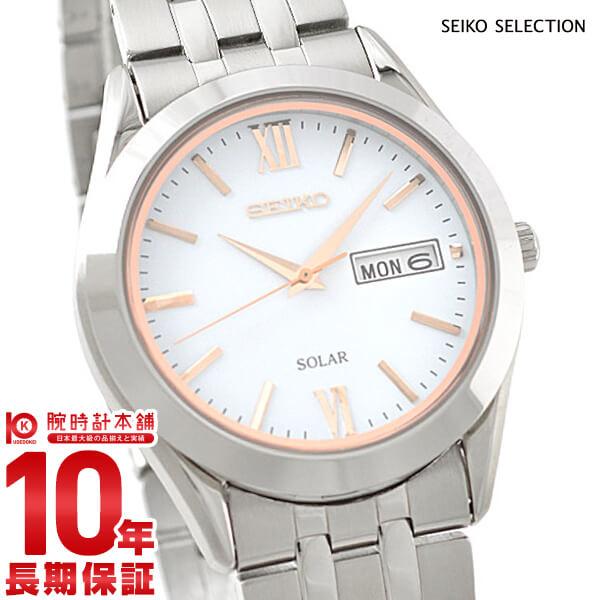 セイコーセレクション SEIKOSELECTION ソーラー ペアモデル SBPX095 [正規品] メンズ 腕時計 時計【あす楽】
