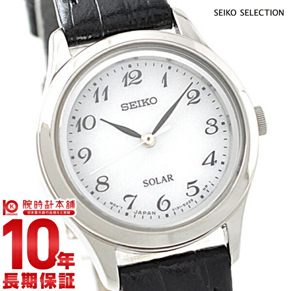 セイコーセレクション SEIKOSELECTION ソーラー ペアモデル 10気圧防水 STPX037 [正規品] レディース 腕時計 時計【あす楽】