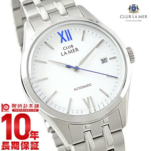最大1200円割引クーポン対象店 クラブラメール CLUB LA MER BJ6-011-11 [正規品] メンズ&レディース 腕時計 時計【24回金利0%】