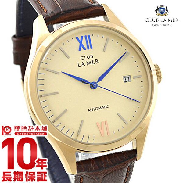 クラブラメール CLUB LA MER BJ6-020-10 [正規品] メンズ&レディース 腕時計 時計【24回金利0%】