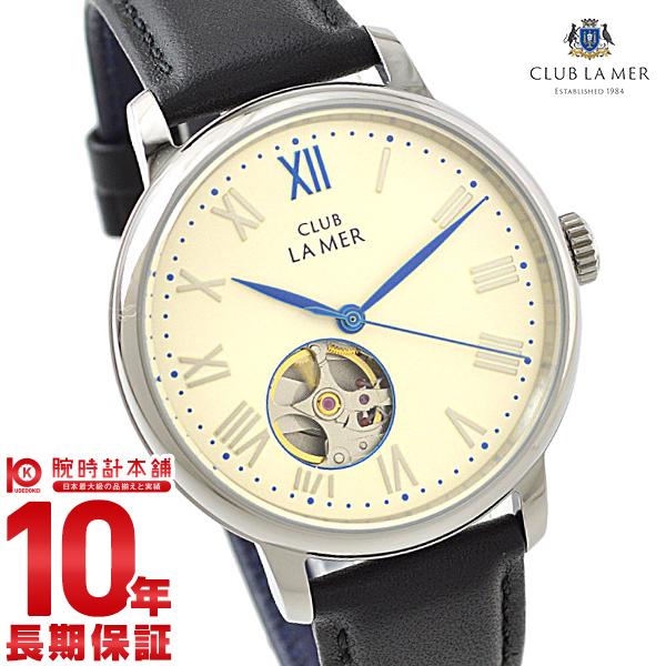 クラブラメール CLUB LA MER BJ7-018-10 [正規品] メンズ&レディース 腕時計 時計