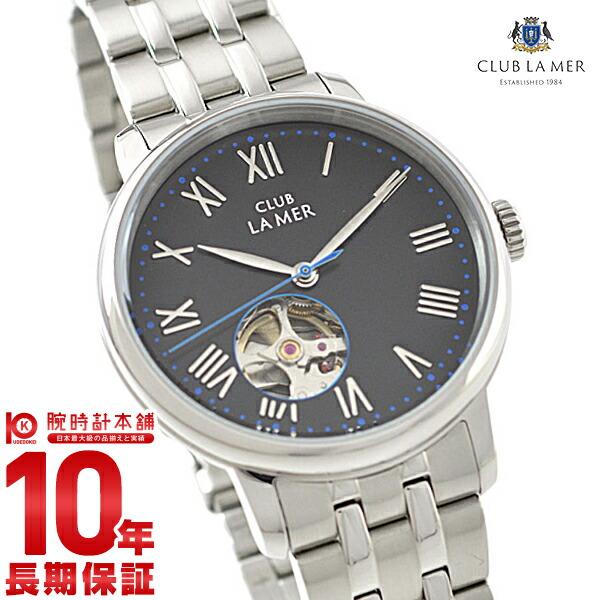 クラブラメール CLUB LA MER BJ7-018-51 [正規品] メンズ&レディース 腕時計 時計【24回金利0%】