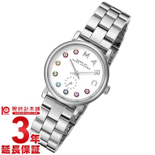 【最安値挑戦中】【新作】マークバイマークジェイコブス 腕時計 腕時計 MARCBYMARCJACOBS ベイカー MBM3423 [海外輸入品] レディース 腕時計 時計