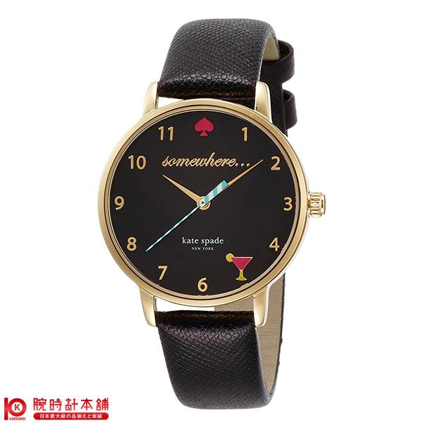 【最安値挑戦中】【新作】ケイトスペード 腕時計 KATESPADE メトロ KSW1039 [海外輸入品] レディース 腕時計 時計