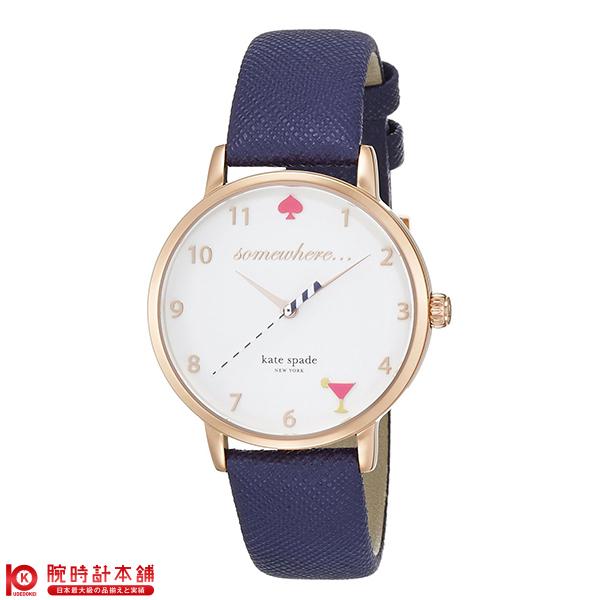 【最安値挑戦中】【新作】ケイトスペード 腕時計 KATESPADE メトロ KSW1040 [海外輸入品] レディース 腕時計 時計