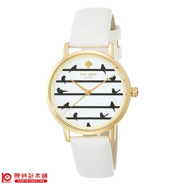 【最安値挑戦中】【新作】ケイトスペード 腕時計 KATESPADE メトロ KSW1043 [海外輸入品] レディース 腕時計 時計