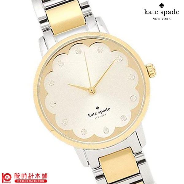 【最安値挑戦中】【新作】ケイトスペード 腕時計 KATESPADE グラマシースカラップ KSW1045 [海外輸入品] レディース 腕時計 時計