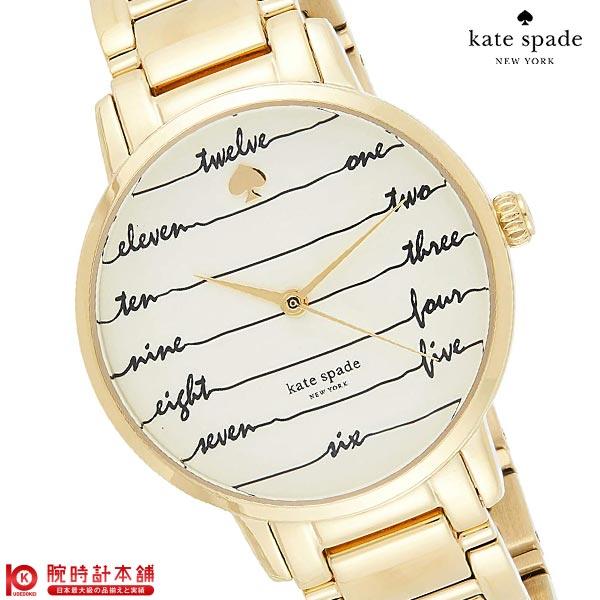 【最安値挑戦中】【新作】ケイトスペード 腕時計 KATESPADE グラマシー KSW1060 [海外輸入品] レディース 腕時計 時計