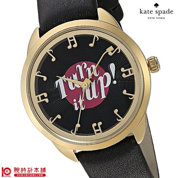 【最安値挑戦中】【新作】ケイトスペード 腕時計 KATESPADE クロスタウン KSW1148 [海外輸入品] レディース 腕時計 時計