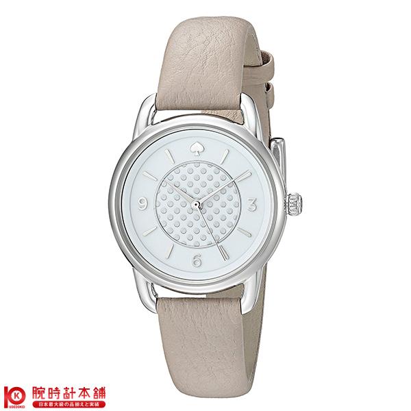 【最安値挑戦中】【新作】ケイトスペード 腕時計 KATESPADE ボートハウス KSW1163 [海外輸入品] レディース 腕時計 時計