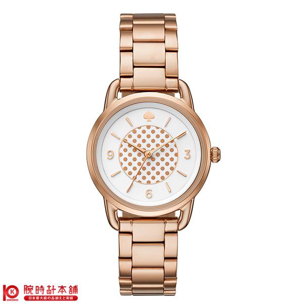 【最安値挑戦中】【新作】ケイトスペード 腕時計 KATESPADE ボートハウス KSW1167 [海外輸入品] レディース 腕時計 時計