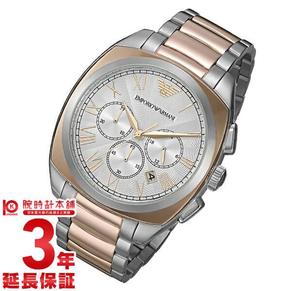 EMPORIOARMANI [海外輸入品] エンポリオアルマーニ ガンマ AR1937 メンズ 腕時計 時計【新作】