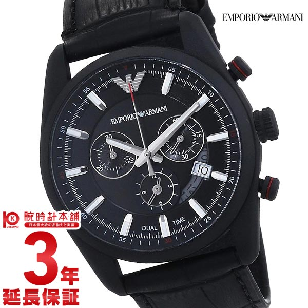 EMPORIOARMANI [海外輸入品] エンポリオアルマーニ スポルティボ AR6035 メンズ 腕時計 時計【新作】【あす楽】