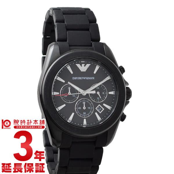 【最安値挑戦中】【新作】エンポリオアルマーニ 腕時計 EMPORIOARMANI シグマ AR6092 [海外輸入品] メンズ 腕時計 時計【あす楽】