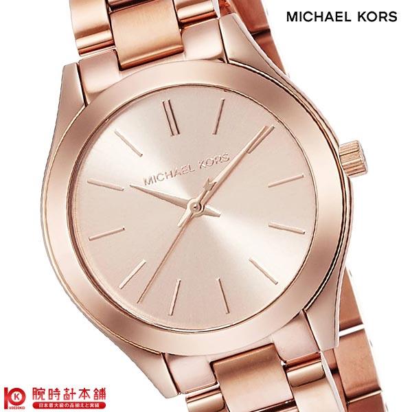 【新作】マイケルコース MICHAELKORS スリムランウェイ MK3513 [海外輸入品] レディース 腕時計 時計