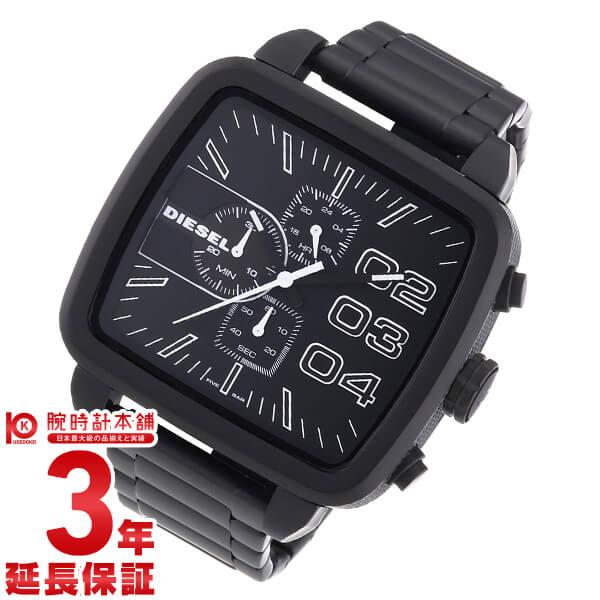 ディーゼル 時計 DIESEL ダブルダウンスクエア DZ4300 メンズ