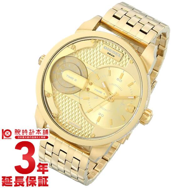 【新作】ディーゼル 時計 DIESEL DZ7306 [海外輸入品] メンズ 腕時計