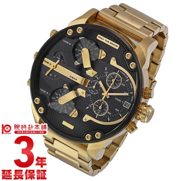 【20日まで!当店なら1万円OFFクーポン使える!】 【新作】ディーゼル 時計 DIESEL 4タイム DZ7333 [海外輸入品] メンズ 腕時計【あす楽】